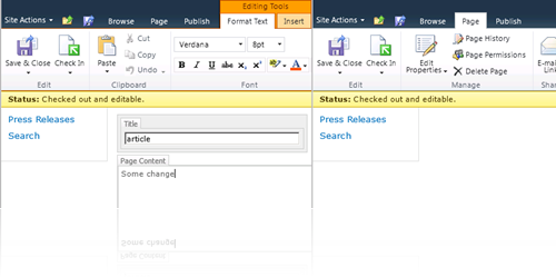 Edit page screenshot with feature enabled and disabled