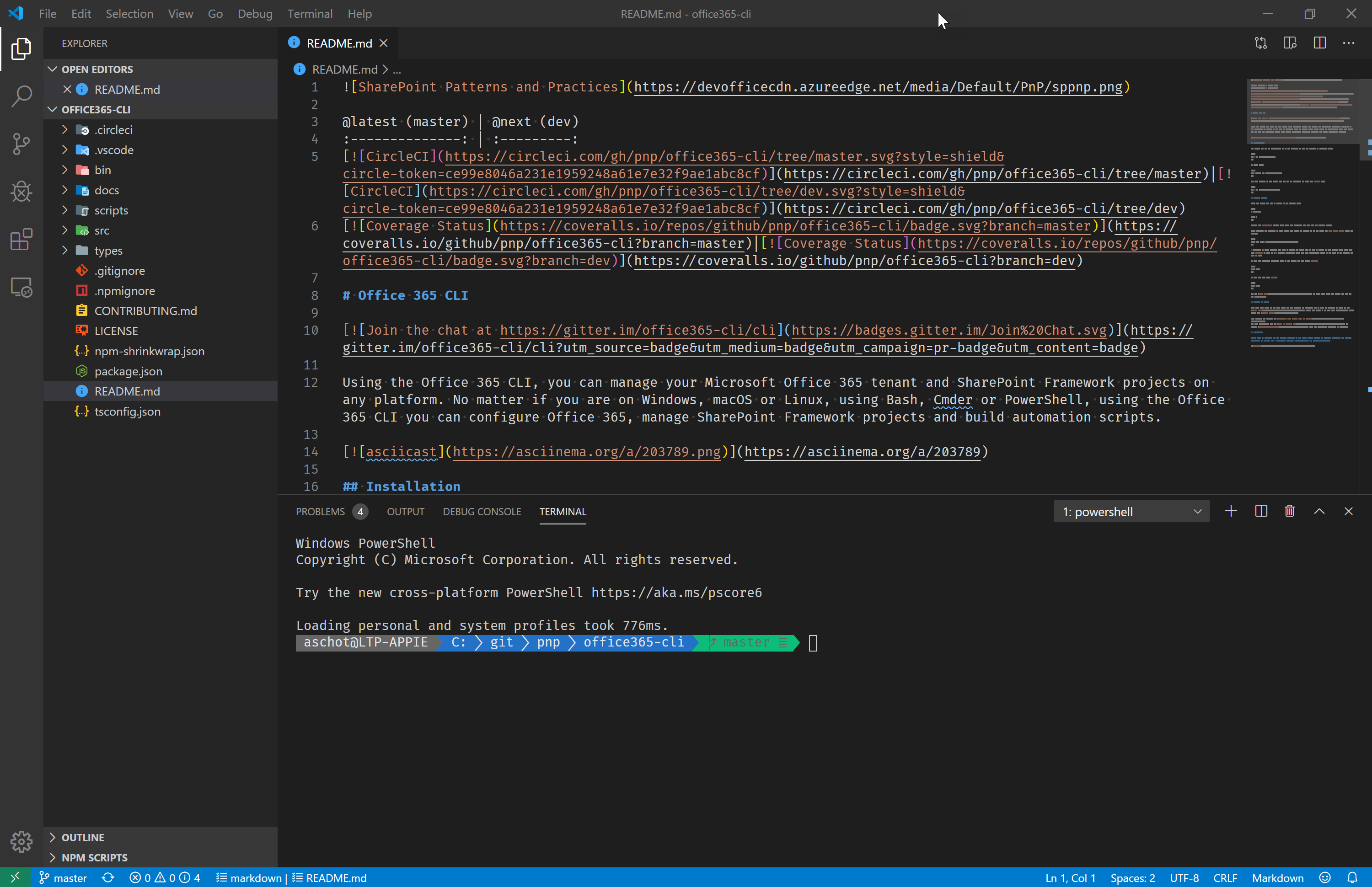 VSCode look and feel